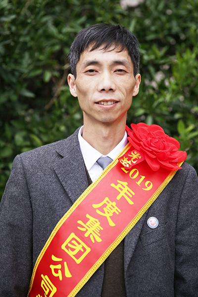谭炉明―江西大吉山钨业有限公司装矿机工